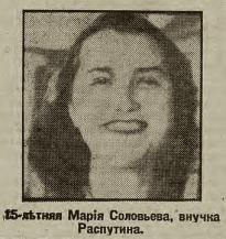 Maria Boissevain Soloviev, kleindochter van Raspoetin